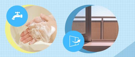 大学 コロナ 神戸 【まとめ】新型コロナウイルスに対する神戸芸術工科大学の対応について(7月31日更新)