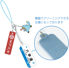 http://www.kucoop.jp/sale/images/img_origin_s04_14.jpg
